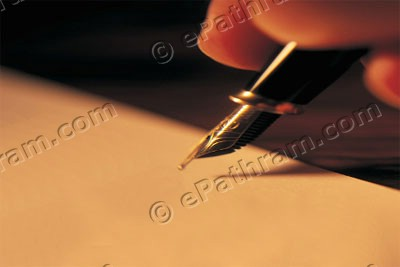 ink-pen-literary-ePathram