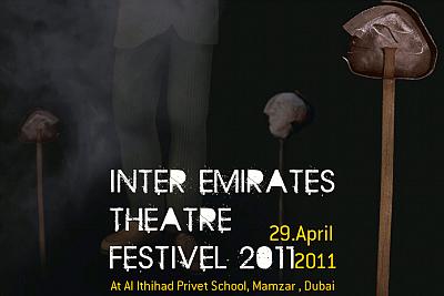 inter-emirates-theatre-fest-epathram