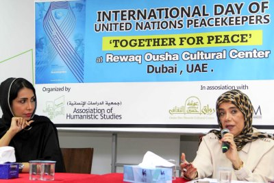 international-day-of-united-nation-peace-keepers-ePathram