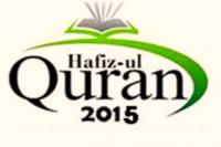 isc-hafiz-ul-quran-2015-competition-ePathram