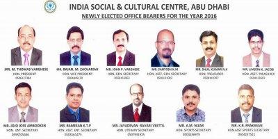 isc-new-committee-2016-ePathram