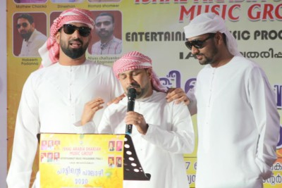 ishal-arabia-music-club-ePathram