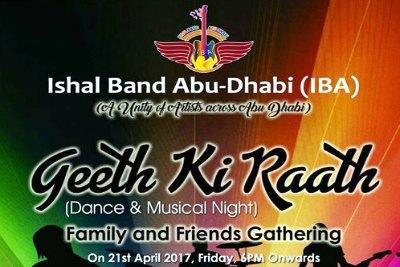 ishal-band-abudhabi-geeth-ki-raath-ePathram
