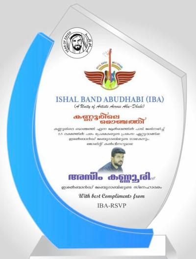 ishal-band-award-to-singer-aseem-kayyalakal-ePathram