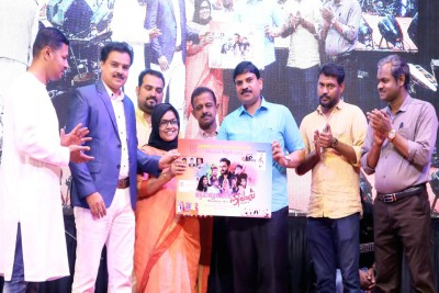 ishal-chorus-broucher-release-by-vilayil-faseela-ePathram