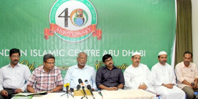 islamic-center-40th-anniversary-press-meet-ePathram