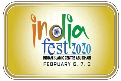 islamic-center-india-fest-incredible-india-2020-ePathram