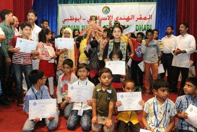 islamic-center-one-day-summer-camp-2014-ePathram