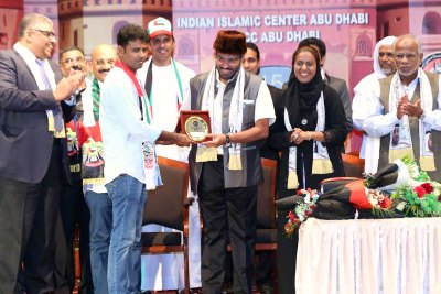 islamic-center-special-award-naseer-ramanthali-ePathram.jpg