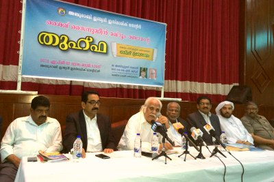 jaleel-ramanthali-in-tuhfatul-mujahideen-press-meet-ePathram