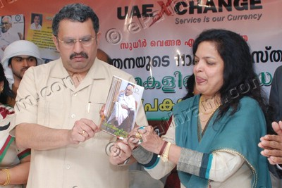 k-muraleedharan-mary-george-international-malayali-epathram