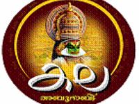 kala-abudhabi-epathram