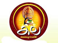 kala-abudhabi-logo-epathram