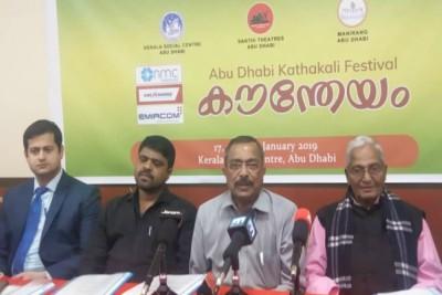 kalamandalam-gopi-kadhakali-kaundheyam-in-ksc-ePathram