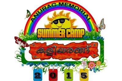 kaliyarangu-samajam-summer-camp-2015-ePathram