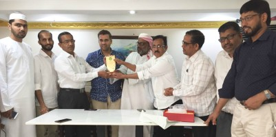 kanivu-charitable-trust-sentoff-to-nalupurakkal-moossa-haji-ePathram