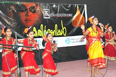kathir-manikal-folk-song-ePathram
