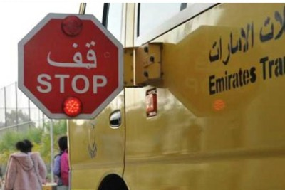 keep-distance-5-meters-from-school-bus-to-ensure-students-cross-safely-ePathram