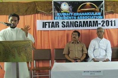 kera-ifthar-meet-ePathram