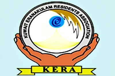 kera-kuwait-logo-ePathram