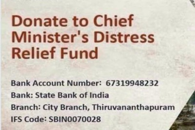 kerala-chief-minister-s-distress-relief-fund-ePathram