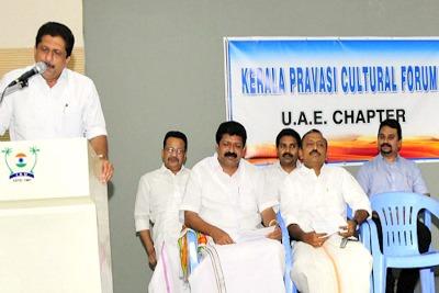 kerala-pravasi-cultural-forum-monce-joseph-ePathram