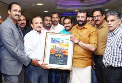 kerala-speaker-sreerama-krishnan-release-marathakam-ePathram