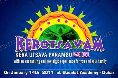 kerotsavam-2011-epathram