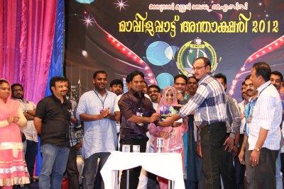 kmcc-anthakshari-winners-ePathram