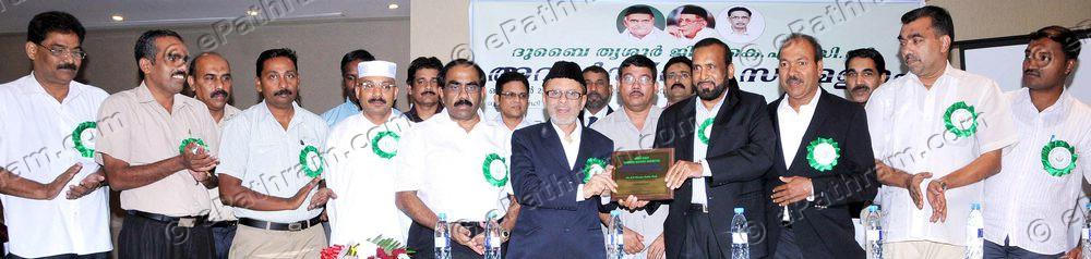 kmcc-award-2011