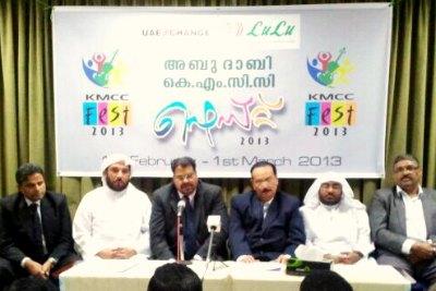 kmcc-fest-2013-press-meet-ePathram