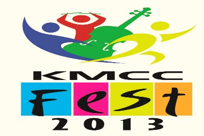 kmcc-fest-logo-ePathram