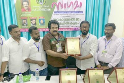 kmcc-kadappuram-committee-media-award-pma-rahiman-ePathram