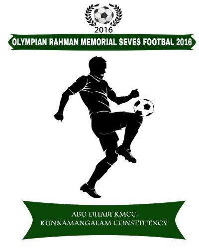 kmcc-kunnamangalam-olympian-rahman-football-logo-ePathram