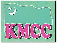 kmcc-logo-epathram