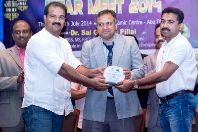 kmcc-media-award-to-agin-keeppuram-ePathram