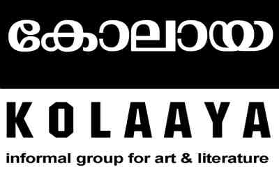 kolaaya-logo-ePathram