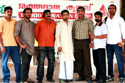 koottam-blood-donation-camp-ePathram