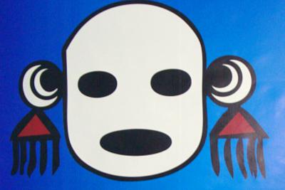 ksc-drama-fest-logo-epathram
