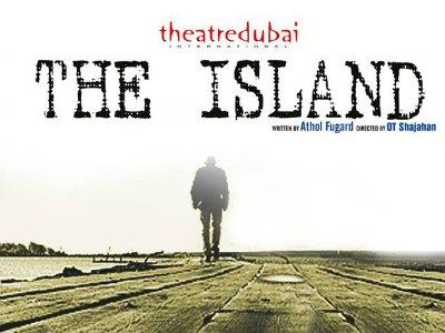 ksc-drama-fest-theatre-dubai-drama-the-island-ePathram