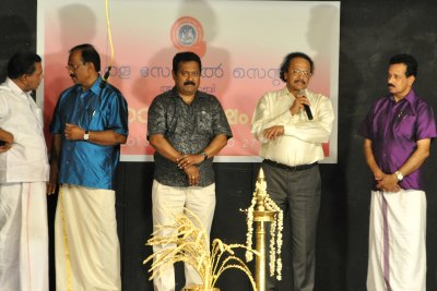 ksc-onam-celebration-2013-ePathram
