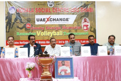 ksc-uae-exchange-22-nd-jimmy-george-memorial-volley-ball-ePathram