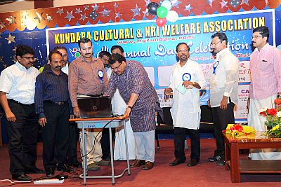kundara-nri-website-inaguration-epathram