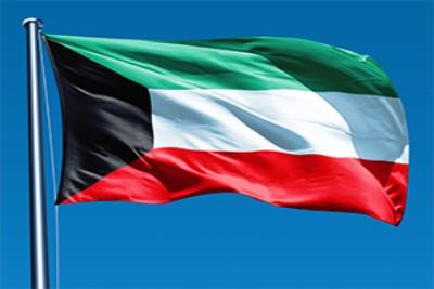 kuwait-flag-ePathram