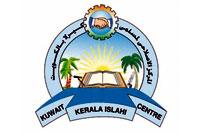 kuwait-kerala-islahi-centre-logo-epathram
