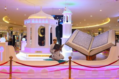 largest-quraan-model-in-abudhabi-mushrif-lulu-mall-ePathram