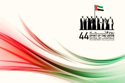 logo-44th-uae-national-day-ePathram