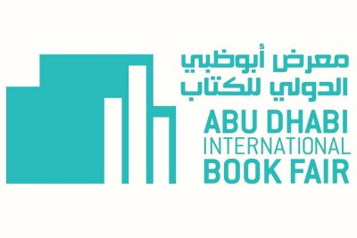 logo-abu-dhabi-international-book-fair-2017-ePathram