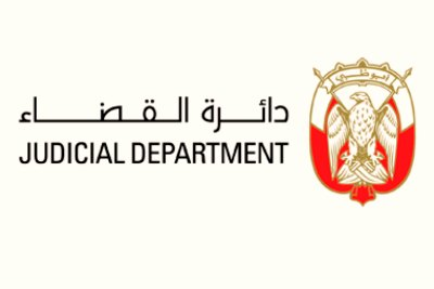 logo-abudhabi-judicial-department-ePathram.jpg
