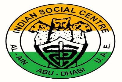 logo-alain-isc-indian-social-centre-ePathram